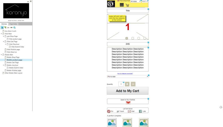 פורטפוליו - אקשור דף מוצר מובייל